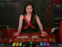 baccarat-live-extreme-casino-spiel